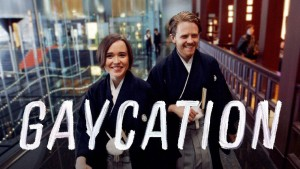 GAYCATION with Ellen Page and Ian Daniel. In it, Ellen and her best friend Ian set off to explore LGBTQ cultures around the world. From Japan to Brazil to Jamaica to the USA, the two meet some amazing people along the way and hear their stories.