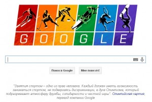 google_ru