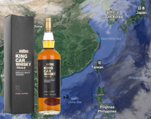 King Car Conductor Single Malt Whisky