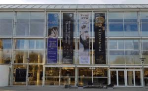 Musikhuset Aarhus 20190227